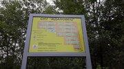 Киевское ш 40 км от МКАД, участок 6 сот.Нов.Москва, Бекасово, ст Ждановец - Фото 5