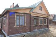 Продам дом в деревне за участком которого протекает река Шерна.