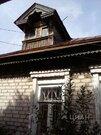 Продаюдом, Нижний Новгород, Армавирская улица