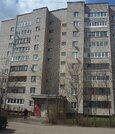 Продажа однокомнатной квартиры в Южном районе, Купить квартиру в Наро-Фоминске по недорогой цене, ID объекта - 319477368 - Фото 10