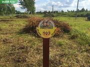 Земельные участки в Лаптево