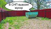Продажа участка, Шеверняево, Березовая улица, Заокский район - Фото 1