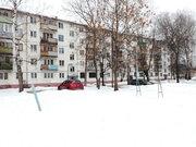 Продается 2х-комнатная квартира на Тутаевском шоссе - Фото 1