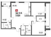 Продажа 4-комнатной квартиры, 118.4 м2 - Фото 2
