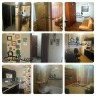 4 100 000 Руб., Продается 1-комнатная квартира в самом зеленом районе Зеленограда!, Купить квартиру в Зеленограде по недорогой цене, ID объекта - 321333143 - Фото 1