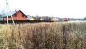Участок 12 соток в дер. Асташково, 52 км от МКАД, эл-во, озеро, река - Фото 1