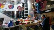 Продается готовый бизнес в г.Зеленоград - Фото 1