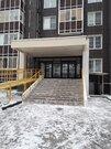 Продажа однокомнатной квартиры в г. Одинцово - Фото 2
