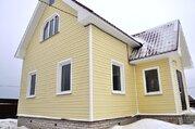 Жилой дом 100 кв.м. на 12 сот в д.Аленино - Фото 1