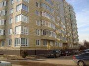 Продается квартира в г. Яхрома по ул. Бусалова 15 - Фото 1