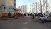 1-на комнатная квартира Одинцово - Фото 2