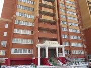 1-ком.квартира в г.Домодедово - Фото 1