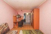 Продам 4-комн. кв. 74 кв.м. Тюмень, Домостроителей - Фото 3