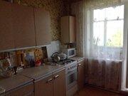 Продажа квартиры в городе Озеры Московской области - Фото 1