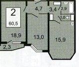 Продается двухкомнатная квартира ЖК Бутово Парк - Фото 1