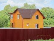 Продам новый дом, 80 км от МКАД - Фото 1