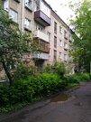 Однокомнатная квартира в Центре Пушкино - Фото 1
