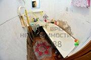 Продажа квартиры, Новокузнецк, Шахтеров пр-кт. - Фото 4