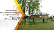 Продажа дома, Атаманово, Новокузнецкий район, Ул. Строительная - Фото 2
