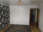 Продается 1-комн. квартира 41.3 м2, Брянск - Фото 3