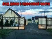 Продаётся дом Пензенская область, с. Старое Захаркино, ул. Орлова 30 - Фото 1