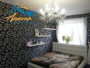 Аренда 1-комнатной квартиры в городе Обнинск улица Ленина 144. - Фото 5