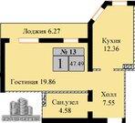 "1к квартира, д. Курово, кп ""Сорочаны"" ул. Сосновая, д. 15, корп. 1 - Фото 2"
