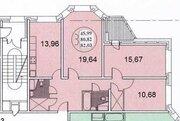 Недорогая 3-х комнатная квартира в новостройке Калуги - Фото 3