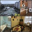 1 600 000 Руб., 3-к квартира на Московоской 1.6 млн руб, Купить квартиру в Кольчугино по недорогой цене, ID объекта - 323055699 - Фото 21