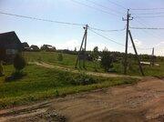 Участок 15 соток в деревне. рядом с водохранилищем - Фото 4