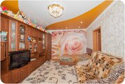 Без комиссии, продается 1- ком. квартира, 40,3 м. кв, комната 20.9 м. - Фото 2