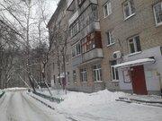Трёхкомнатная квартира на Смельчак 8 в г. Железнодорожном - Фото 2