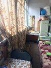 Продажа 1 комнатной квартиры в Люберцах, ул. Космонавтов - Фото 4