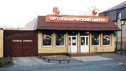 Отдельно стоящее торговое здание на красной линии 221 кв.м, уч. 3 сот - Фото 1