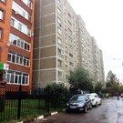 Квартира в Климовске, ул. Советская, д. 13. - Фото 1