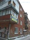 Продажа квартиры, Екатеринбург, Ул. Стахановская - Фото 2