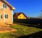 Продается дом. , Алексеевка, Малиновая улица - Фото 2