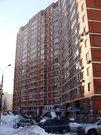 1 квартира на ул. Берёзовая д.3, в г. Видное - Фото 1