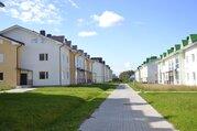 Квартира в Дубне - Фото 1