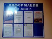 3 ком квартира в Орехово-Зуево, ул.Кирова, 17 - Фото 5