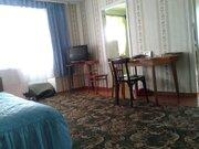 Продаю 4 комн. квартиру в Улан-Удэ - Фото 2