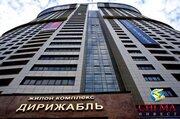 Продажа 3-комн ЖК Дирижабль - Фото 2