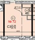 Продается квартира в г. Пушкино - Фото 4