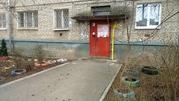 Продажа 2 комнатной квартиры Подольск улица Быковская - Фото 1