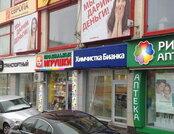Кутузовский проспект 36 химчистка сетевая ! окупаемость менее 9 лет ! - Фото 1