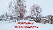 Продажа участка, Пахомово, Весенняя улица, Заокский район - Фото 1