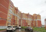 Продам Трехкомнатную квартиру в новом доме - Фото 1