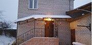 Продажа дома, Углич, Угличский район, Ул. Гражданская - Фото 2