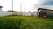 Облагороженный участок с коммуникациями - 90 км Щелковское шоссе - Фото 2