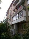 Свободная продажа квартиры в г.п. Одинцово ! - Фото 2